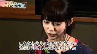 宮崎あおい 5分で分かる映画 カラフル の世界 プロモ映像