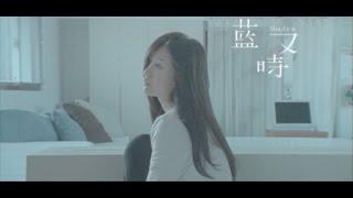藍又時Shadya Lan【秘密】Official 完整版MV thumbnail