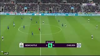 Full match newcastle 1 vs 2 chelsea 26/08/18