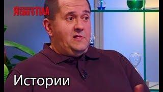 Юрий Нестерук избавился от огромной опухоли на груди