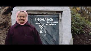 Із-за гір з-за гір | с. Козацьке | Ukrainian folk song | Old songs of Ukraine | автентичне виконання