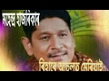 Download Rihare  Asolot By Mahendra Hazarika MP3 song and Music Video