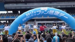 2017/07/23 川崎フロンターレ ファン感 □長谷川竜也 恋ダンスを踊る □「...