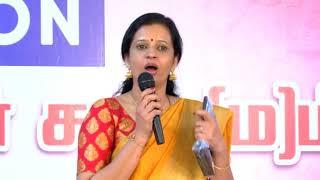 Tamil News Reader Sujatha Babu