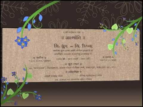 , birthday invitation card animation, invitation card animation, marriage invitation animated card, invitation samples