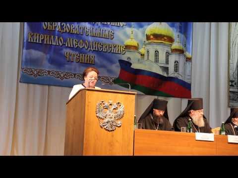 Приветствие главы администрации  Краснодарского края Ткачева А. Н.