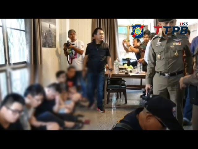 รวบชาวจีนรับปั้มไลค์ Wechat | ทำงานโดยไม่ได้รับอนุญาต | ตำรวจท่องเที่ยว