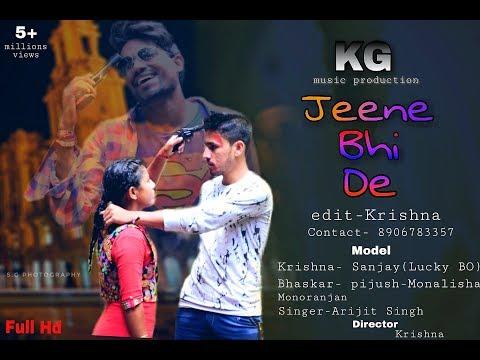 jeene bhi de duniya hame song mp3 arijit singh