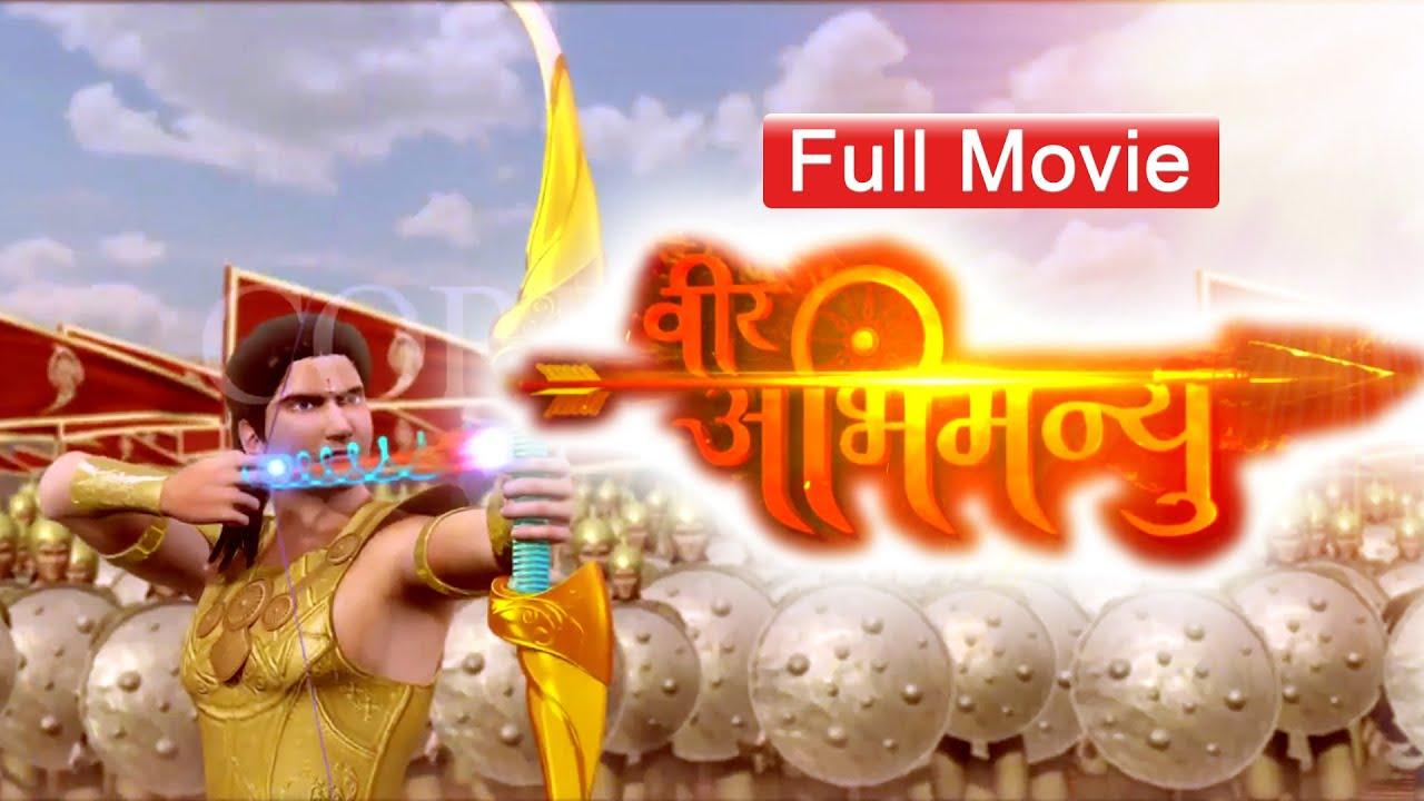 Download Veer Abhimanyu Full   Mahabharat   Cordova Joyfulll Learning