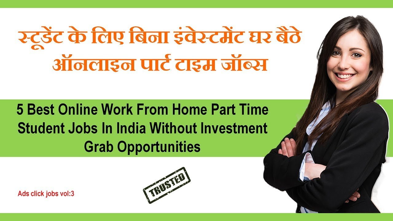 12 Best Online Work From Home Part Time Student Jobs In India Without  Investment Grab Opportunities
