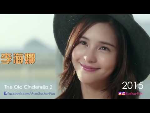 All Movies Of Aom Sushar 2009-2015  (Susharat Manaying)