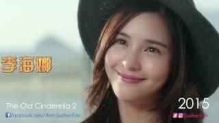 Video All Movies of Aom Sushar 2009-2015  (Susharat Manaying) download MP3, 3GP, MP4, WEBM, AVI, FLV Oktober 2018