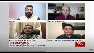 The Big Picture: India-Japan Cyber Security Cooperation