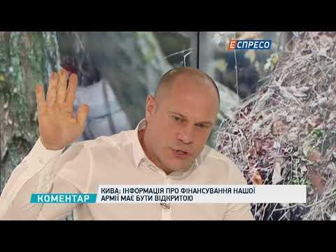 Espreso.TV: Трамп підписав оборонний бюджет країни на 2018 рік, за яким Україна отримає $350 млн допомоги