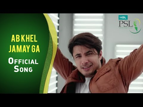 Ab Khel Jamay Ga - Music Video by Ali Zafar thumbnail