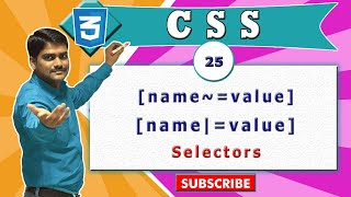 CSS video tutorial - 25 - CSS Attribute Selector (Square Brackets) - Part 4