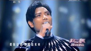 20140908 CCTV15《2014中秋民族音樂會》-楊宗緯_初愛