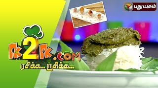 K2K.com Rasikka Rusikka 02-10-2015 Gongura & Chandra Kanthalu cooking video in tamil 2.10.15 | Puthuyugam TV shows 2nd October 2015