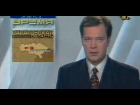Игорь Гмыза Программа