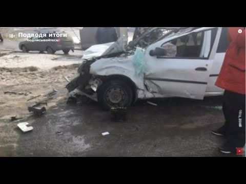 02.03.2020г авария в Татарстане. Столкнулись 3 автомобиля.