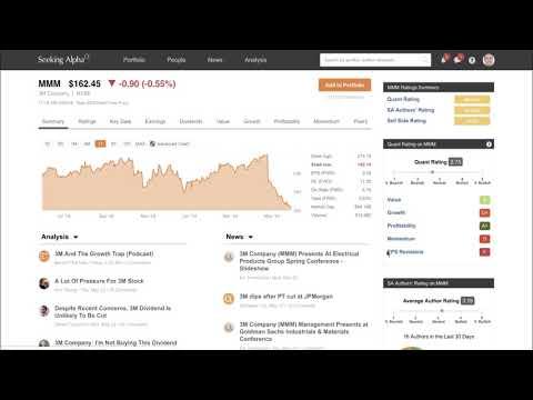 Quant Rating and Factor Grade Tutorial thumbnail