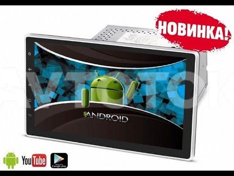 Универсальная магнитола 2 Din Android 5.1.2 10.2 Дюйма NX-10101