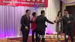 20160319, 福建青年协會