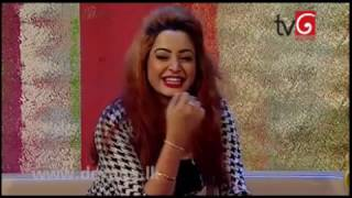 Ammai Mamai - 28th November 2016 Thumbnail