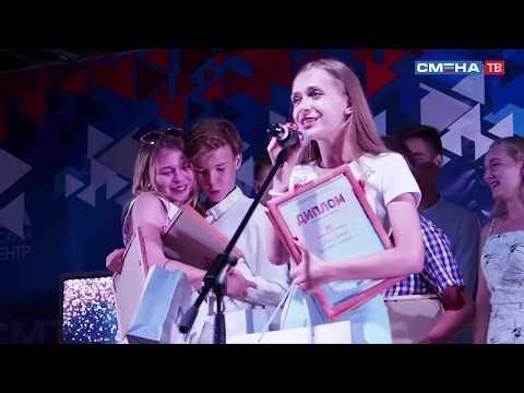 Презентация программы «Зимняя детская киноакадемия» во Всероссийском детском центре «Смена»