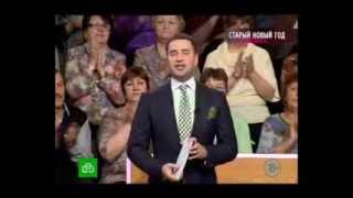 Роксана Бабаян и Михаил Державин в новогодней программе