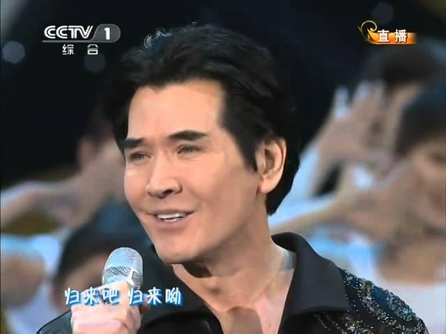 2012 央视春节联欢晚会 歌曲《故乡的云》费翔| CCTV春晚