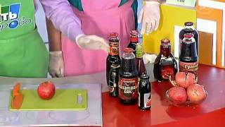 видео Как пить гранатовый сок