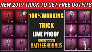 HOW TO UNLOCK FREE ALL OUTFITS IN PUBG MOBILE NEW TRICK ! YOU MISS IT ? 2019 NEW TRICK
