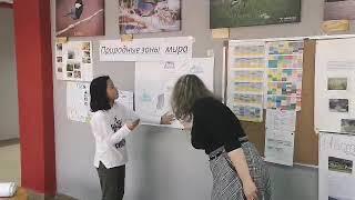 Культурно-коммуникативный урок (4 класс) 2 часть