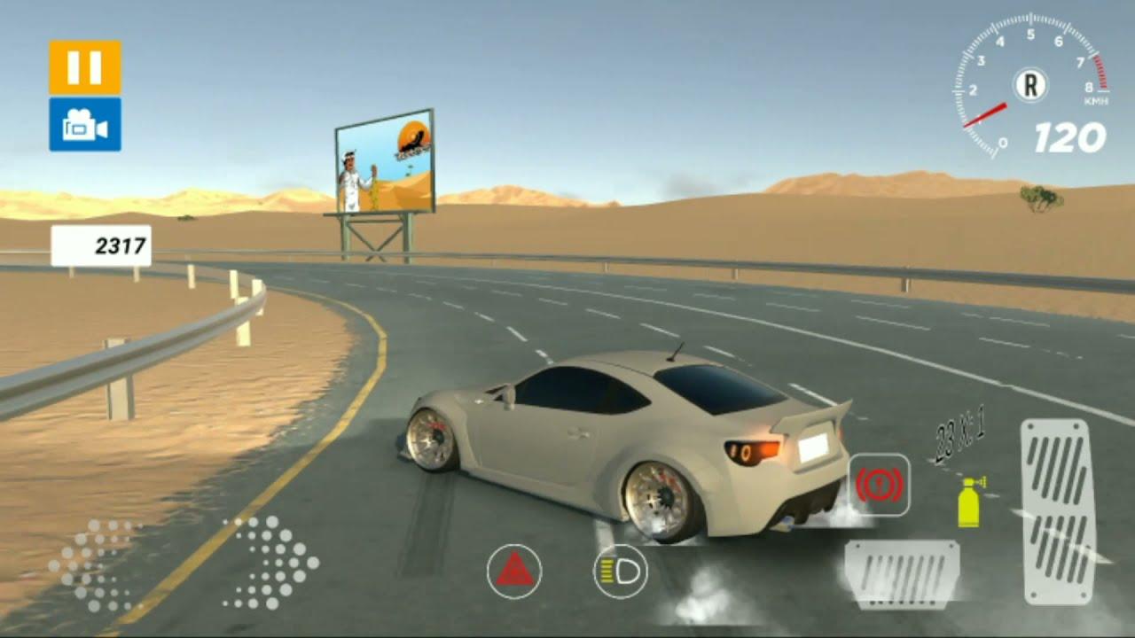 Download RABABA GAME HAJWALA DRIFT CAR HC-