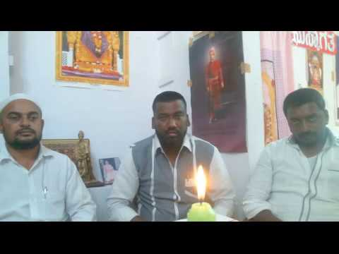 Kannada- Hassan- Candle Thrataka practice, takes you to Sama