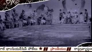 Etv2 Margadarsi S. Janaki Part 3