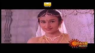 Sparsha Chandakintha Chanda