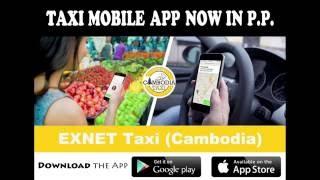 EXNET TAXI (Cambodia) Mobile App