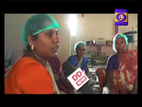 PM SCHEME- WOMEN WELFARE SCHEME DHARMAPURI  DISTRICT 19-07-2018