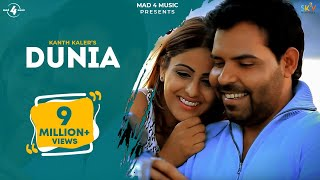 New Punjabi Songs 2014 | Dunia | Kanth Kaler | Latest New Punjabi Songs 2014 | Full HD