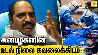 DMK MLA J Anbazhagan's Health Condition Worsens