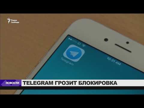 Роскомнадзор пригрозил Telegram блокировкой