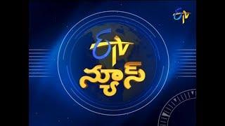 9 PM ETV Telugu News | 23rd February 2018