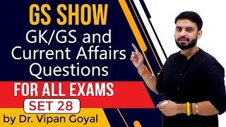 GS Show By Dr. Vipan Goyal - Set 28 for All Exams - Finest collection of Questions || Study IQ