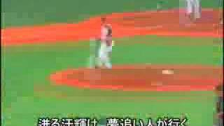 オリックス・バファローズ球団応援歌 SKY by MEGA STOPPER 再公開.