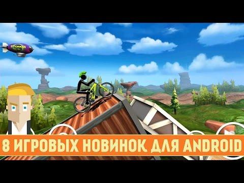 Скачать игру Stickman Ragdoll Annihilation для андроид