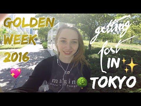 GOLDEN WEEK 2016: Spontaneous trip to Tokyo - Japan Exchange Vlog