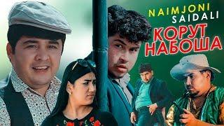 Наимчони Саидали   Корат набошад 2019  Naimjoni Saidali   Korat Naboshad 2019