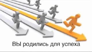 Мотивация для Успеха в Жизни и Бизнесе  Канал Галины Башлаевой